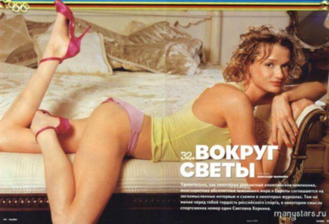 Русская знаменитость Светлана Хоркина откровенно позирует на фото