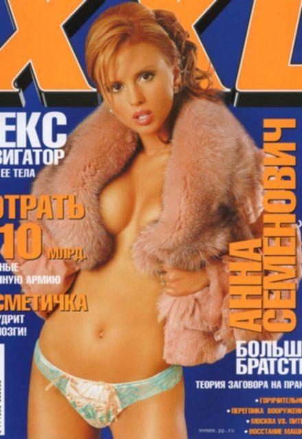 Голая звезда Анна Семенович с большими буферами на картинках
